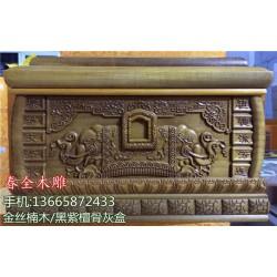 东阳市春全木雕工艺品厂