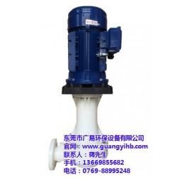 广易环保(图)、电镀循环泵厂家、电镀循环泵
