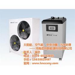 河南晨创新能源科技有限公司