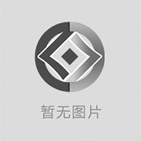 临沂市临沭县红外电子白板【液晶一体机】壁挂式高拍仪厂家促销